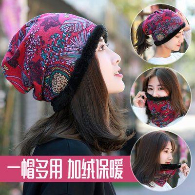 (加厚款)两用男女冬季包头毛线针织帽子韩版套头帽休闲保暖围脖