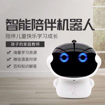 小帅智能机器人儿童学习陪伴早教机小胖语音对讲话教育故事机玩具【3月10日发完】