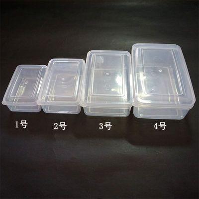 长方形PP材料有盖白色透明塑料盒 塑料收纳储物药盒 冷藏保鲜饭盒