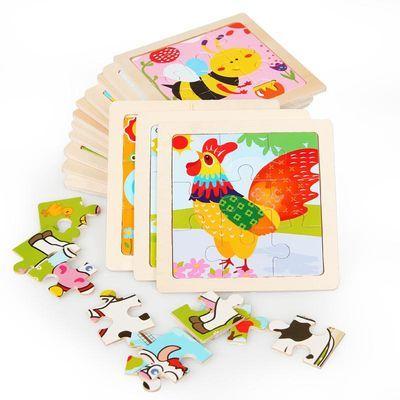 超值6片装9片木质儿童拼图益智玩具1-2-3-6岁宝宝幼儿园木制拼板