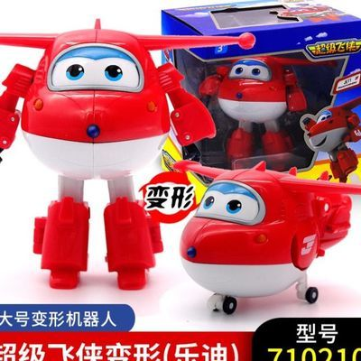 超级飞侠5大号变形机器人玩具第五季一套装全套乐迪圆圆金刚小爱