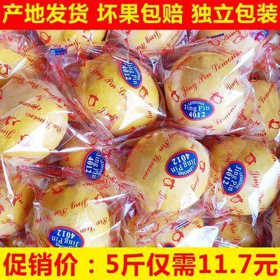 新鲜安岳黄柠檬5斤新鲜当季水果一二级皮薄香水鲜青柠檬批发包邮