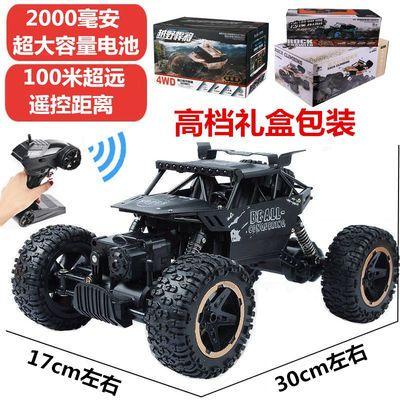 【多种规格车款可选】超大合金四驱遥控攀爬越野车充电儿童玩具车