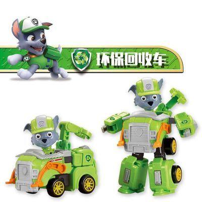 汪汪队立大功玩具车神兽大号变形金刚巡逻队套装儿童玩具男孩女孩