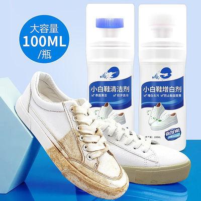 【去黄增白】小白鞋神器清洁剂去黄增白一擦白波鞋净鞋粉鞋油鞋擦