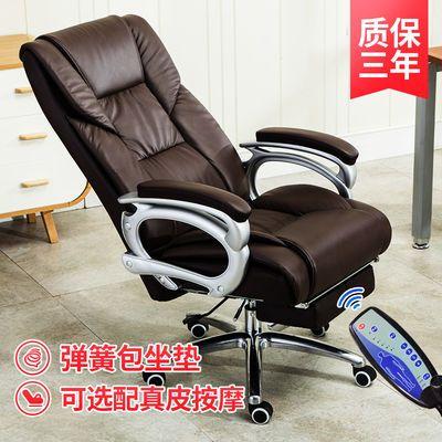 电脑椅家用真皮老板椅可躺按摩办公椅子升降主播电竞椅牛皮大班椅