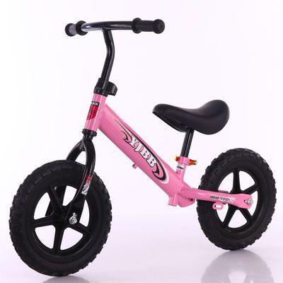 儿童平衡车双轮滑行小孩滑步车2-7岁宝宝溜溜车学步无脚踏自行车