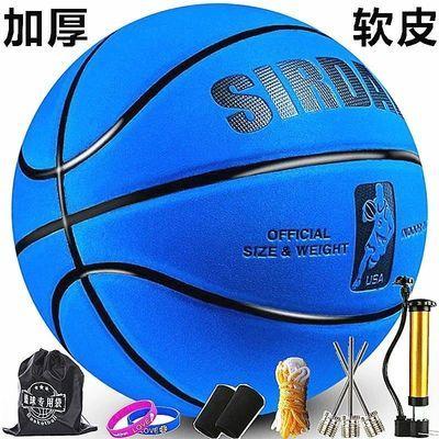 4号篮球篮球正品篮球软皮手感星空篮球世界杯篮球四号篮球牛皮篮