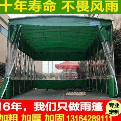 推拉雨棚遮阳棚伸缩式雨棚户外防雨活动移动折叠仓库蓬大排档帐篷