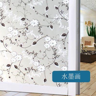 磨砂玻璃贴纸房间卧室窗户遮光窗花浴室客厅透光不透明玻璃纸贴膜