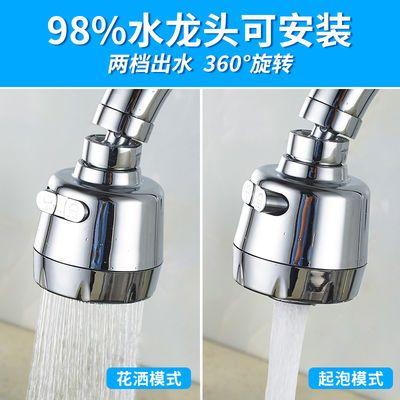 水龙头花洒防溅水厨房喷头嘴过滤器增压节水器起泡器加长延伸万向