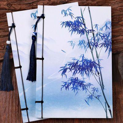 【买2送1】古风本子笔记本文具 中国风复古礼品线装日记本记事本【2月29日发完】