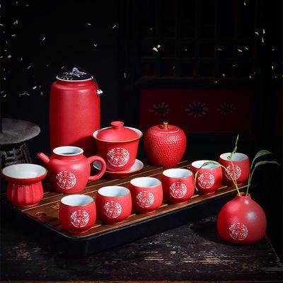 中式红色陶瓷长辈敬茶杯壶礼品婚庆用品大全新婚礼物结婚茶具套装