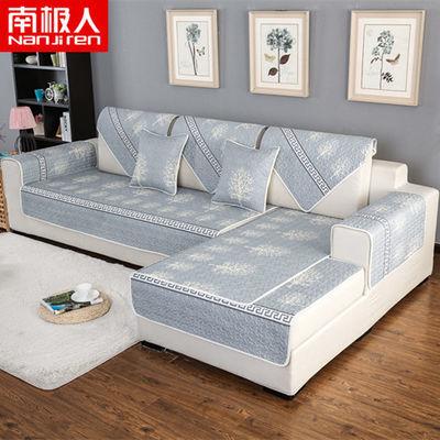 南极人沙发垫四季通用布艺防滑欧式简约现代沙发套全包套罩坐垫子
