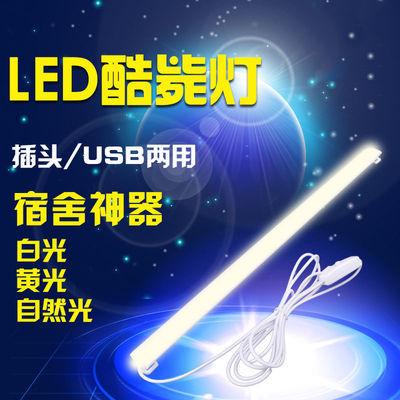 台灯学生宿舍神器 LED护眼学习灯 USB台灯床头书桌灯管寝室酷毙灯