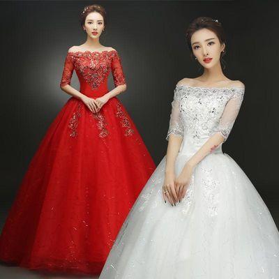 婚纱2019新款齐地婚纱礼服新娘韩式红色婚纱一字肩显瘦简约修身
