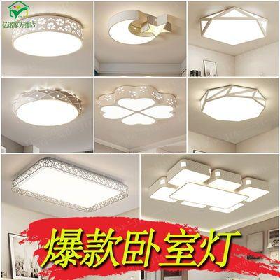家用LED吸顶灯卧室房间灯客厅灯灯现代简约大气创意温馨儿童灯具