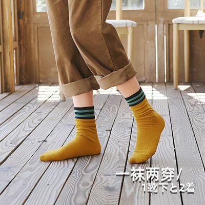 【3/5双装】长袜子女中筒袜韩版日系堆堆袜秋冬百搭运动袜中长袜