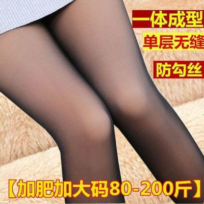 空姐灰一体假透肉连裤袜女真透肤薄款打底裤秋冬加绒加厚神器光腿