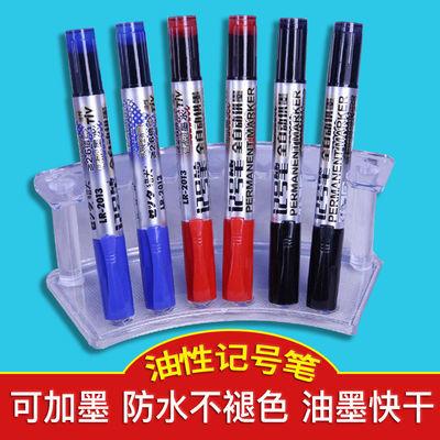 78506/包邮记号笔油性不可擦快递物流笔加长墨水储液笔红蓝黑大头笔批发