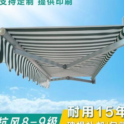 遮阳棚折叠伸缩式手摇电动露阳台挡防雨搭蓬帐篷户外庭院子遮雨棚