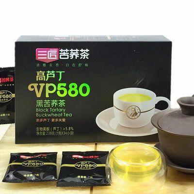 三匠黑苦荞茶高芦丁VP580 凉山正宗荞麦麸皮茶正品麦香型茶叶特级