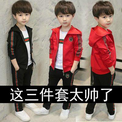 A男童三件套童装男童春装套装儿童春秋季小男孩秋装中大童秋款外