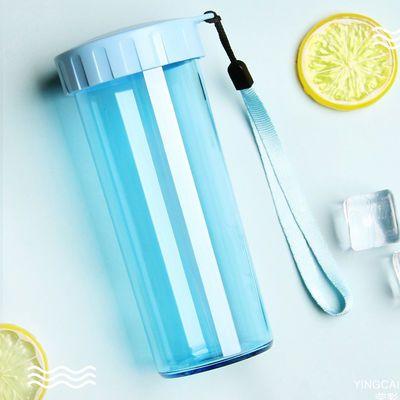 莹彩随心水杯子430ml塑料防漏便携运动茶杯男女学生可爱韩版定制