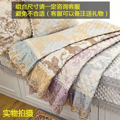 欧式蕾丝沙发垫三件套装布艺四季通用现代组合防滑全包万能沙发套