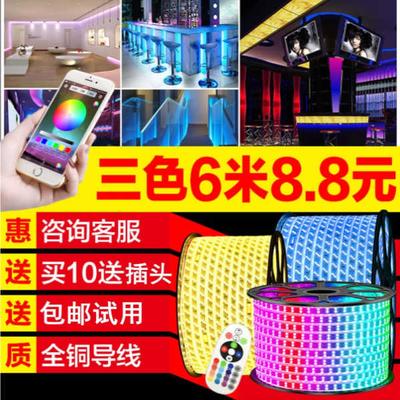 led灯带七彩变色客厅吊顶户外防水智能家用室内RGB跑马灯带软灯带