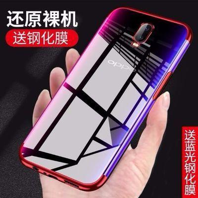 软壳硅胶透明r