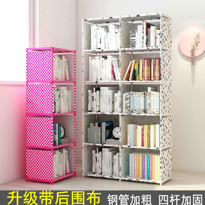 简易书架多层落地置物架学生桌上书柜儿童简约现代玩具储物收纳架