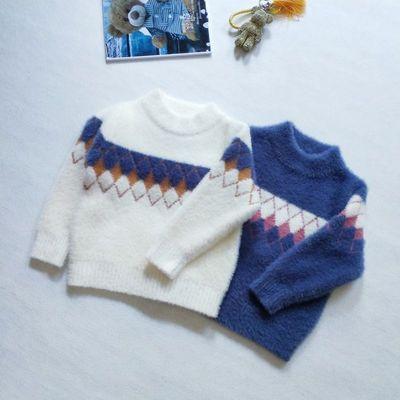 儿童水貂绒毛衣洋气女童男童打底衫秋冬款超仙小童秋装宝宝针织衫