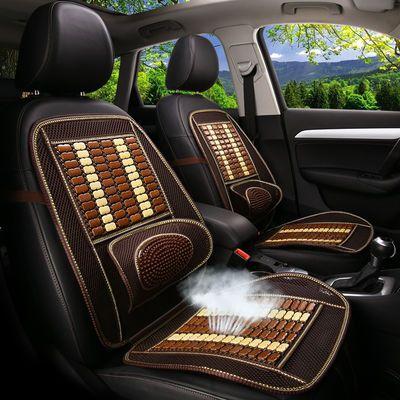 夏季木珠汽车坐垫竹片透气珠子单片座垫按摩通风四季竹丝凉垫椅垫