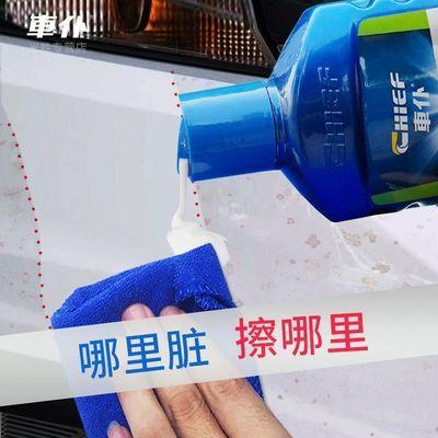 汽车漆面去污蜡强力清洗清洁剂白色车身除污去污上光通用蜡不伤漆