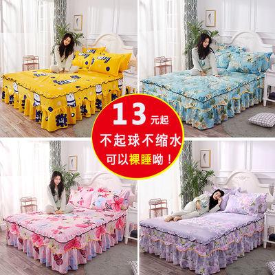 俊希家纺韩版公主床裙床罩单件席梦思保护套1.01.21.51.8m床【3月10日发完】