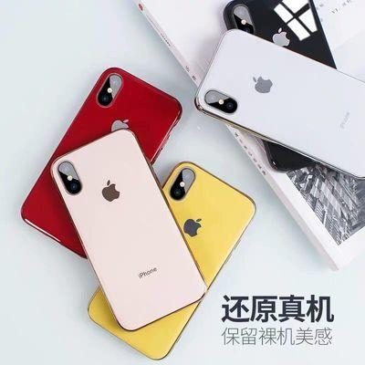 苹果66S78plus手机壳IPhomeXXRXS MAX超薄防摔软壳保护套潮
