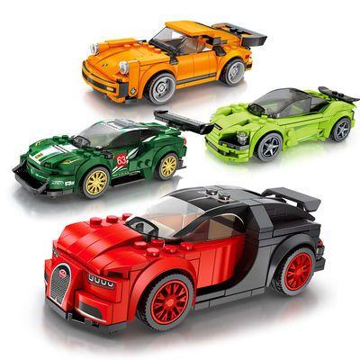 乐高积木跑车城市系列赛车汽车模型拼装法拉利布加迪玩具车男孩子