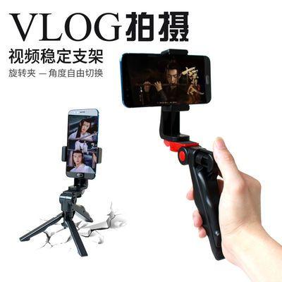 手机拍录vlog手柄手持三角脚架旅行跟拍摄视频录像稳定支架防抖架