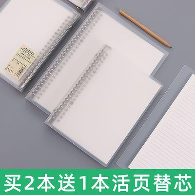 苏铁时光b5活页本笔记本子加厚可拆卸A5小学生网格线圈本学习文具