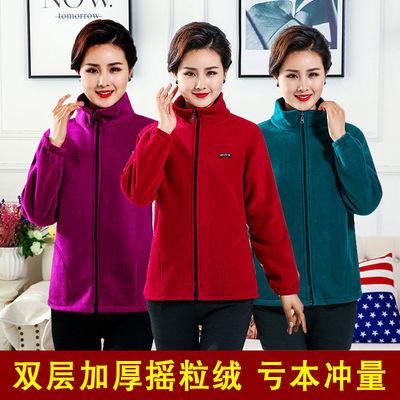 【春红缘】春秋中老年女装摇粒绒外套上衣运动宽松户外卫衣妈妈装
