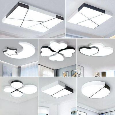 尼邦卓全屋套餐组合灯现代简约黑白卧室LED铁艺吸顶灯客厅灯具