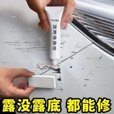 汽车划痕修复神器补漆笔修补车漆去痕自喷漆刮痕油漆面用品黑科技