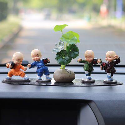 汽车车载香薰摆件禅意古风荷叶绿植小和尚佛陶瓷车内饰品创意用品