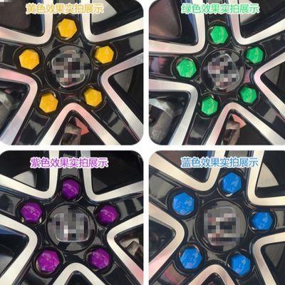 适用于吉利熊猫 海景 博越 博瑞汽车轮毂轮胎螺丝帽保护装饰盖
