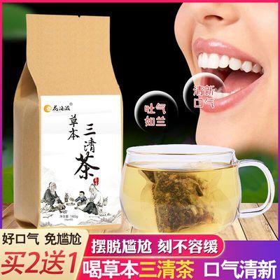 【买2送1】三清茶口臭茶口苦口干清新口气调口气肠胃茶160g/40包