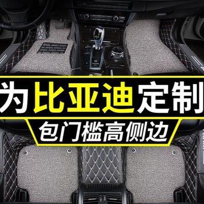 全包围汽车脚垫专用fo比亚迪f3r速锐f0秦pro大全l3手动挡g3老款g5