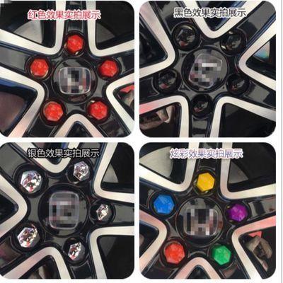 适用于马自达M2M3M6M5M8昂克赛拉汽车轮毂轮胎螺丝帽保护装饰盖