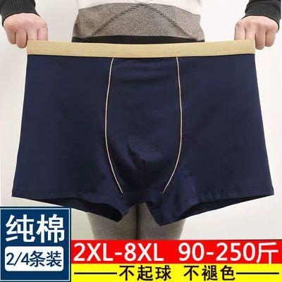 男士内裤纯棉平角裤男式胖子四角裤大码加肥加大200斤肥佬底裤头