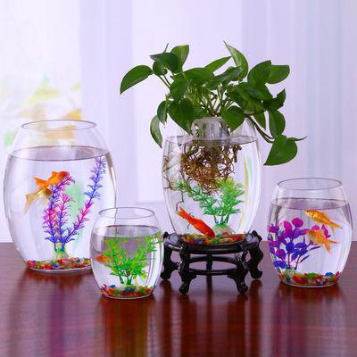 桌面小鱼缸玻璃 迷你型生态鱼缸造景 养金鱼小型热带鱼 圆形鱼缸
